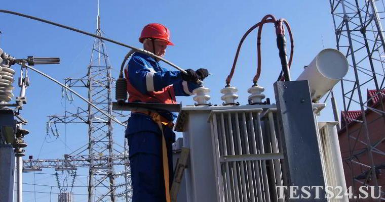 Новые тесты по электробезопасности