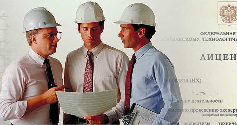 А 1. Основы промышленной безопасности