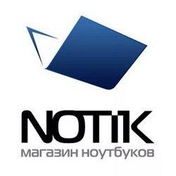 Скидки магазина НОТИК
